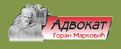Адвокат Горан Марковић || Advokat Kragujevac, Srbija